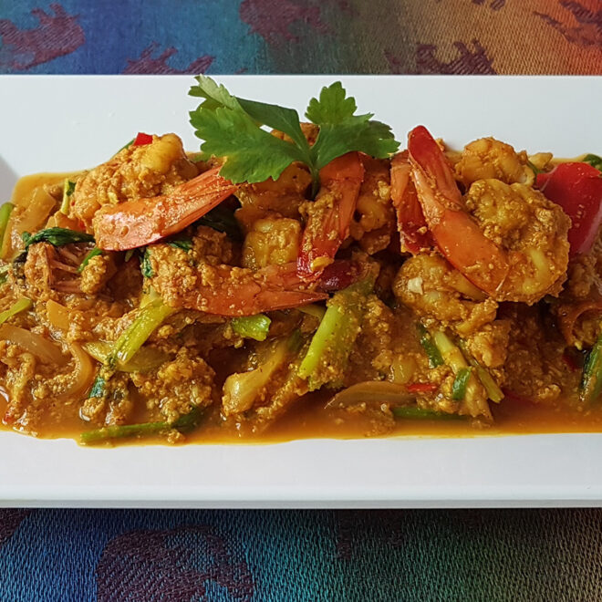 yellow curry shrimps